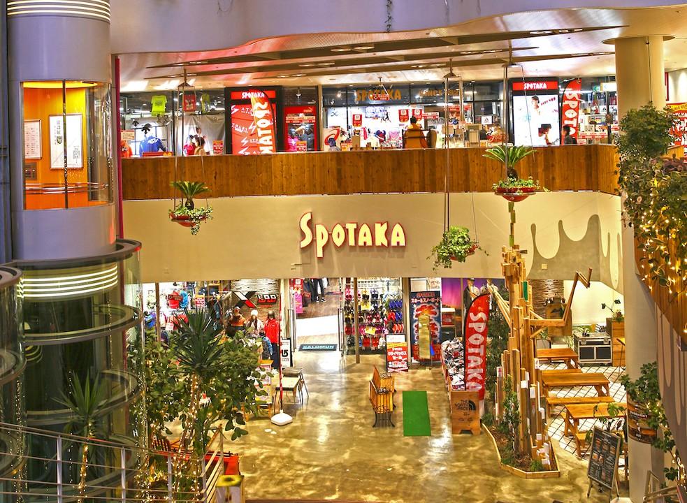 スポタカ 高瀬下水処理場上部運動広場(タカスポ)|船橋市公式ホームページ