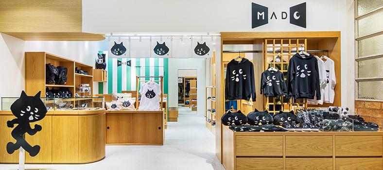 新宿メンズファッションの決定版 新宿でメンズの洋服が買えるおすすめ