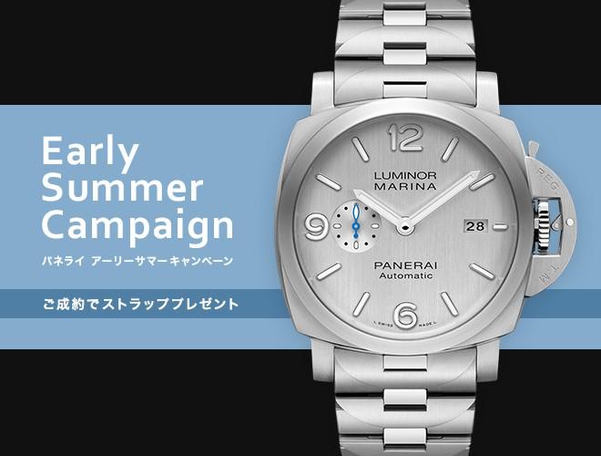 84c0b2f3f90c 有名ブランドが勢ぞろい!すすきの・大通でお洒落な時計が買えるお店 ...