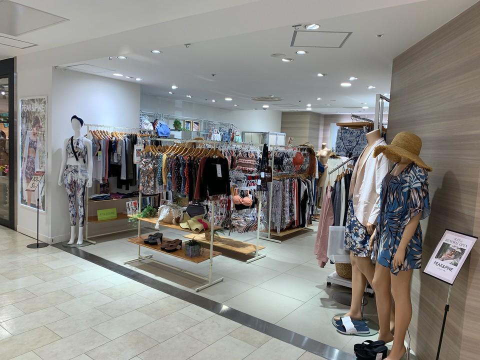 お知らせ2|PEAK&PINE 名古屋PARCO店